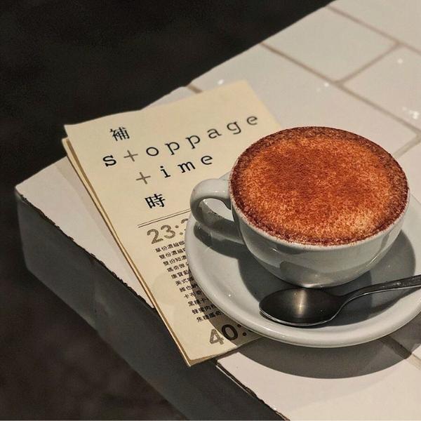 補時咖啡廳