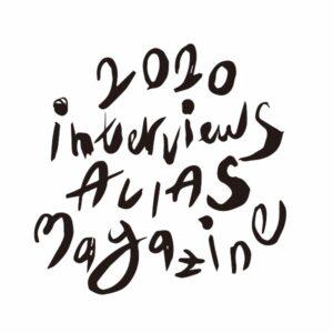 2020 most read interviews