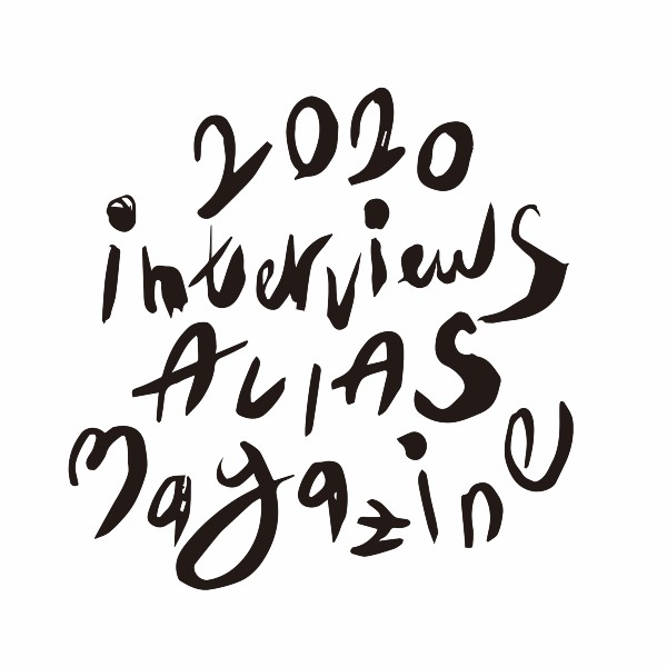 2020 most read interviews